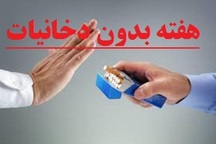 20 کارگاه آموزشی مبارزه با دخانیات در منطقه 19 برگزار می شود