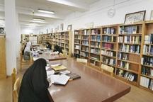 خدمات کتابخانه های عمومی کرمان آنلاین ارائه می شود
