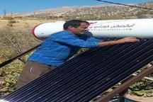 6 هزار پنل خورشیدی در کهگیلویه و بویراحمد نصب می شود