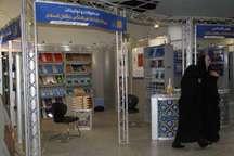 نمایشگاه بین المللی  قرآن و عترت مشهد گشایش یافت