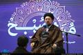 سید حسن خمینی: انقلاب اسلامی ایران دارای حجمی فراتر از نگاه ابتدایی ماست/ «ایثار» یکی از علل شکل گیری این حجم عظیم است