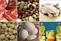 قیمتها در رمضان افزایش نمییابد  خرما و روغن را زیر قیمت بازار بخرید
