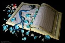رمضان؛ طلوع خورشید رستگاری