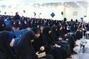 جشنواره سراسری قرآنی،فرهنگی و ورزشی جامعه القرآن در سمنان آغاز شد
