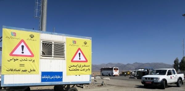 آغاز طرح تردد نوروزی در جاده های استان سیستان و بلوچستان از 25 اسفند ماه