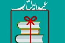 ثبت نام طرح «عیدانه کتاب» در کردستان آغاز شد