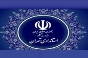 پنجمین بخشدار زن در استان تهران منصوب شد