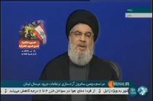 نصرالله: محور مقاومت از طرح تقسیم کشورهای عربی و اسلامی که طرح خطرناکی بود پیشگیری کرد