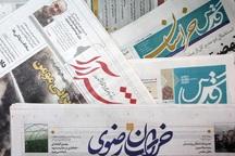 عنوانهای اصلی روزنامه های خراسان رضوی در 15اسفند