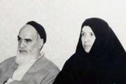 امام خمینی و خواستگاری ای که منجر به ازدواج شد