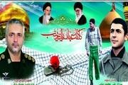 برگزاری آئین یادبود نخستین شهید مدافع حرم در قزوین
