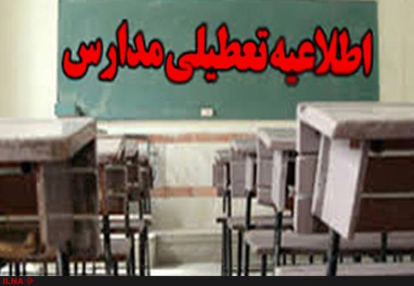 مدارس قزوین در نوبت عصر هم تعطیل شد