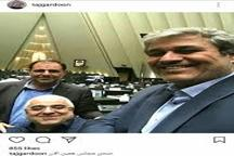 توضیح تاجگردون درباره انتشار عکس سلفی در زمان حمله تروریستی به مجلس