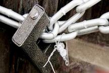 یک مرکز غیرمجاز کاشت مو در خرم آباد پلمب شد