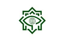 رویکرد مجموعه اطلاعات، تامین امنیت و آرامش مردم است