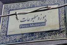 افتتاح موزه مطبوعات و چاپ آذربایجانشرقی در آیندهای نزدیک