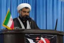 دشمنان نظام برای فروپاشی خانواده ایرانی تلاش می کنند