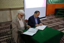 امضای تفاهم نامه  شهرداری رشت و موسسه خیریه فاطمیون   مسئولان از مراجعه مردم  ناراحتی نکنند