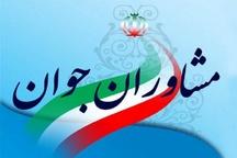 انتخابات مجمع مشاوران جوان استاندار با حضور بیش از ۵۰۰ جوان برگزار شد