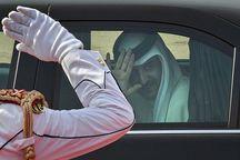 خطر حصر قطر