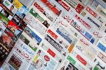 تقسیم فله ای حوزه های انتخابیه یزد