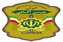 عامل 100 فقره کلاهبرداری در مشهد دستگیر شد