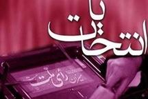 حراست از میراث کهن اصفهان در گرو انتخابات شورا  انتخاب ۳۸۰۰ عضو شورا