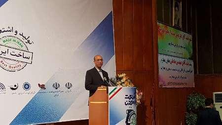 572 طرح تولیدی نیمه تمام در استان قزوین شناسایی شده است