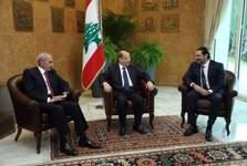 نشست سه جانبه سعد حریری، میشل عون و نبیه بری