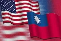 تایوان، از زیر پاگذاشتن اصل «یک چین» خودداری کند