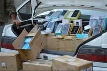 کشف 17 میلیاردی تلفن همراه قاچاق در قشم