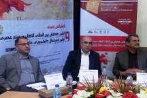 نخستین همایش بین المللی التهاب سیستم عصبی در مشهد برگزار می شود