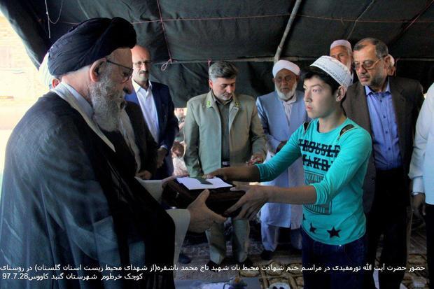 حضور آیت الله نورمفیدی در مراسم گرامیداشت محیط بان شهید محمد باشقره