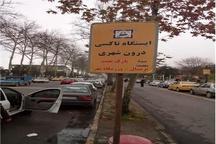 ایستگاه جدید تاکسی در لاهیجان راه اندازی شد