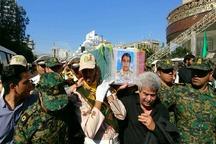 پیکر یک مرزبان شهید در مشهد تشییع شد
