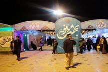 سه نمایشگاه فرهنگی در حرم حضرت معصومه(س) برپا می شود