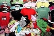 محکومیت یک میلیارد ریالی قاچاقچی پوشاک در امیدیه