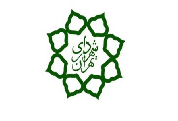 راهکارهای حمایتی از کارکنان شهرداری تهران در دستور کار است
