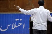 صدورحکم پرونده اختلاس شهرداری خواجو شهر سیرجان