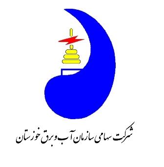 قراردادی های سازمان آب و برق خوزستان خواستار تبدیل وضعیت خود شدند