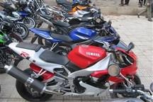 پلیس با موتورسیکلت های سنگین بدون مجوز برخورد می کند