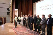 « طرح یاریگران زندگی » در آذربایجانغربی اجرا میشود