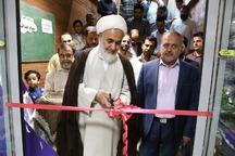 فروشگاه کتاب و محصولات فرهنگی سراج در قزوین افتتاح شد