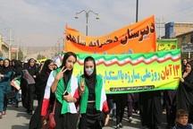 مسیرهای راهپیمایی 13 آبان در کهگیلویه و بویراحمد اعلام شد