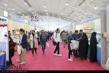 ساعات کار نمایشگاه کتاب فارس کاهش نمی یابد