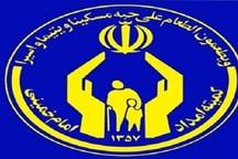 سال 97 برای مددجویان تهرانی کمیته امداد 5 هزار شغل ایجاد شد