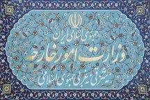 تذکرات لازم را از طریق کانالهای دیپلماتیک به سفارتخانههای خارجی مقیم تهران دادهایم