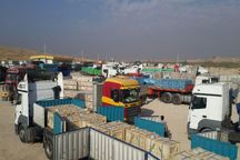 مرز مهران برای فعالیتهای تجاری باز است
