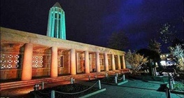 پیشنهاد تبدیل شهر همدان به پایتخت گردشگری آسیا