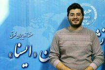 درخشش خبرنگار ایسنا در اولین جشنواره استانی ابوذر